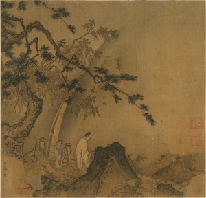 CreatorMade by, Ma Yuan, Chinese, active ca. 1190-1225 Culture China Title Scholar Viewing a Waterfall; Guanpu tu Period Southern Song dynasty (1127-1279) Date late 12th-early 13th century Material Album leaf; ink and color on silk Measurements 9 7/8 x 10 1/4 in. (25.1 x 26 cm)